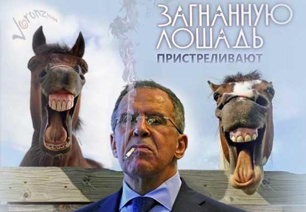Покайся, «Грустная лошадка»