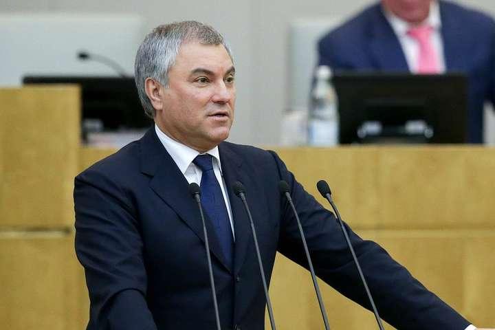 «Тягне на кримінал»: у МЗС відреагували на скандальні висловлювання спікера Держдуми РФ