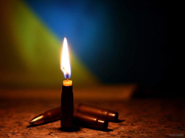 В районі проведення ООС під час ворожого обстрілу загинули два військовослужбовці ЗСУ