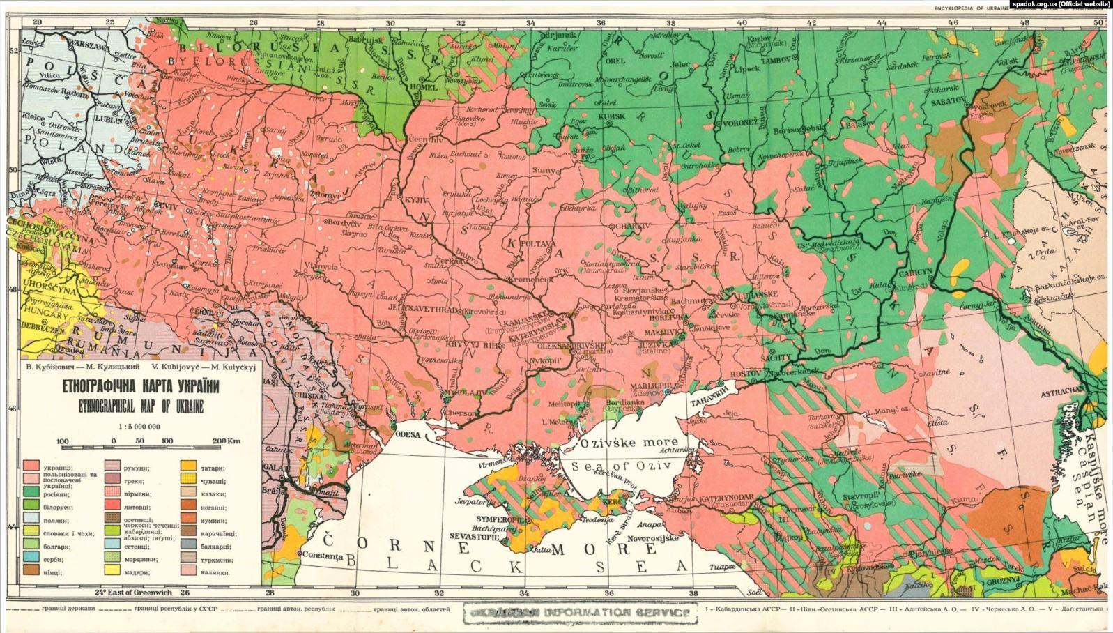 Українізація від Лаврентія Берії
