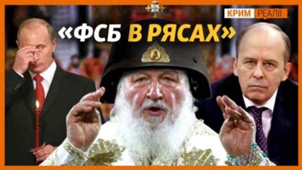 Росіяни в 2014 році