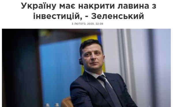 Потік іноземних інвестицій в Україну фактично зупинився – Рада НБУ