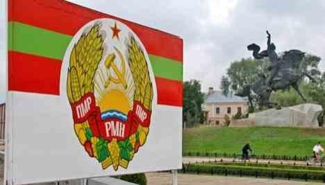 ОБСЄ закликає активніше вирішувати Придністровський конфлікт