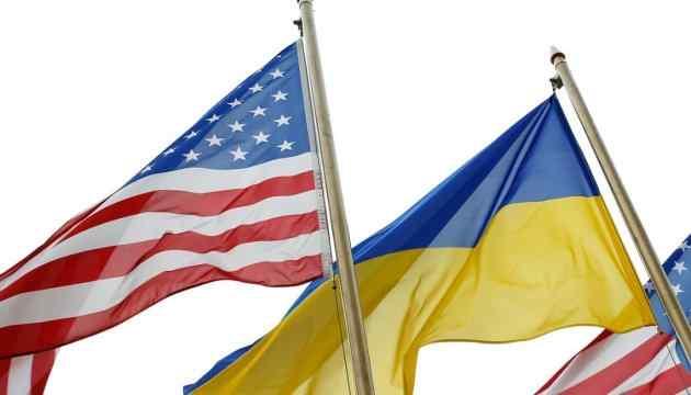 США посилює допомогу Україні в боротьбі проти COVID-19