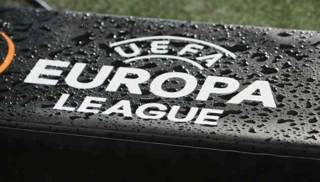 Стали відомі всі учасники 1/16 фіналу Ліги Європи УЄФА