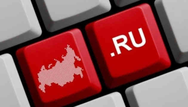 Інтернет-пропагандист у Сумах пішов під суд за антиукраїнську агітацію