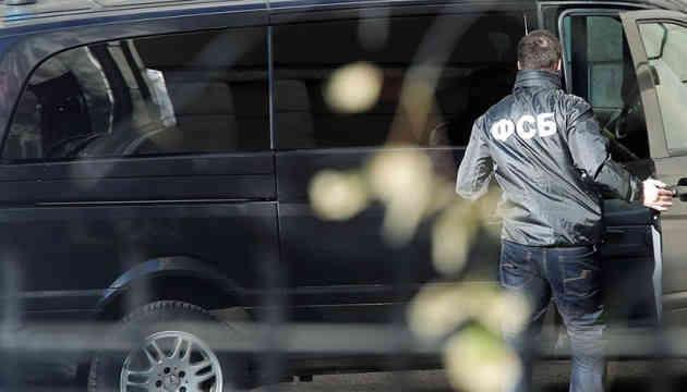 ФСБ намагалася завербувати працівника одного з підприємств Укроборонпрому