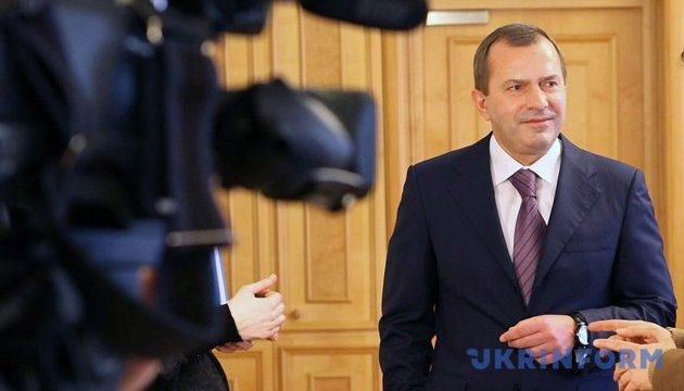 СБУ не знайшла підтверджень проживання Клюєва в Донецьку