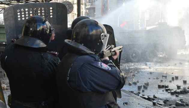 Розстріл Майдану: справу ексберкутівців розглядатимуть у закритому режимі