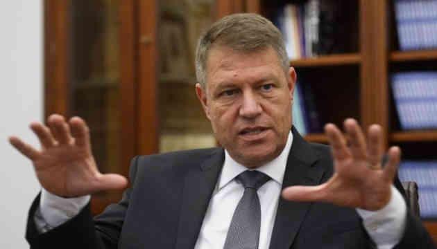 Президента Румунії оштрафували за критику щодо угорської автономії