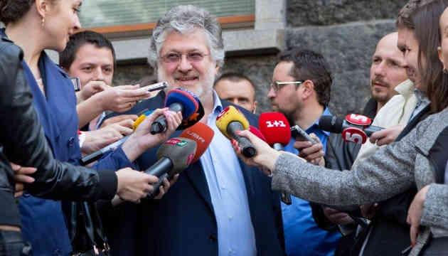 Дебати щодо націоналізації ПриватБанку пройдуть у закритому режимі – суд призначив дату