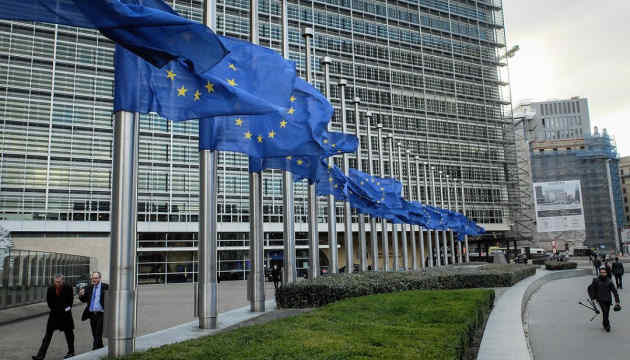 Єврокомісія підтримає Україну та країни Східного партнерства