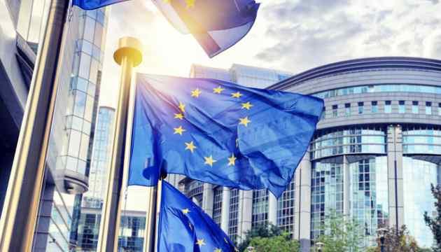 Рішення КСУ про е-декларації суперечить міжнародним зобов'язанням України – ЄС