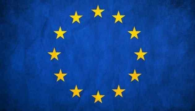 ЄС готується заблокувати в'їзд для громадян США, Бразилії та Росії - NYT