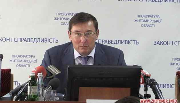 Через рішення КСУ понад 1000 терористів можуть вийти на свободу - генпрокурор