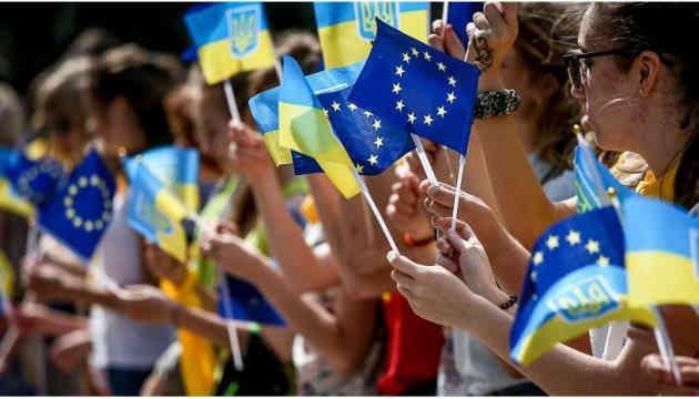 Цього дня 5 років тому ратифікували Угоду про асоціацію Україна-ЄС