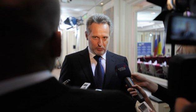 Рішення щодо екстрадиції Фірташа з Австрії ухвалять сьогодні