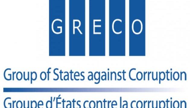 Боротьба з корупцією: у Раді Європи розкритикували Німеччину