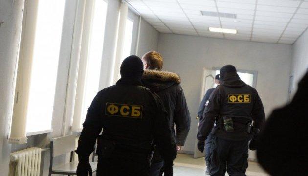 Адвокат Януковича може стати заступником глави ДБР і займатиметься справами Майдану - ЗМІ