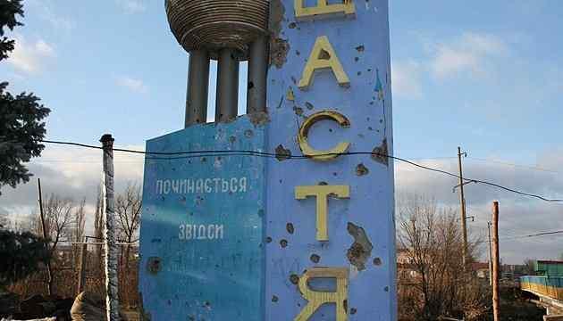Російські окупанти випустили протитанкову керовану ракету по позиціях ЗСУ під Щастям