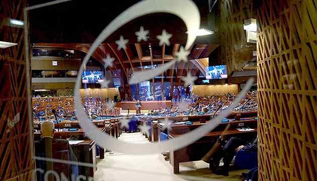 Комітет ПАРЄ призначив доповідача на дебатах про Керченську кризу