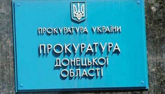 Так званому «міністру культури днр» загрожує тюремне ув'язнення