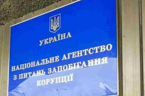 """Депутат від """"Опоблоку"""" не задекларував 20 земельних ділянок — НАЗК"""