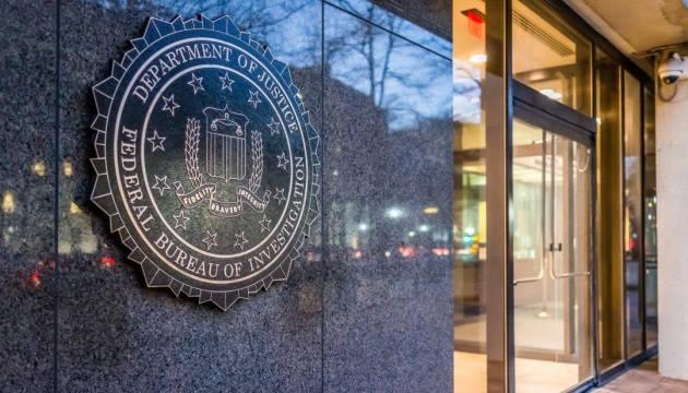 ФБР відкрило справу проти «тітушок» Трампа в Техасі