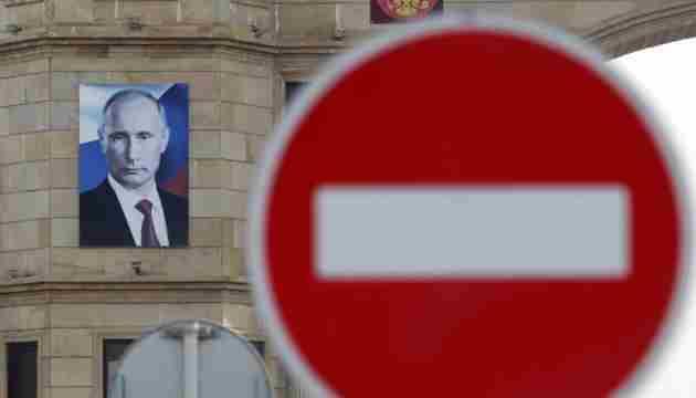 Рада ЄС продовжила індивідуальні санкції проти Росії