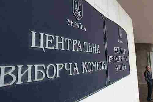 ЦВК визначила округи, де не зможуть відбутися парламентські вибори