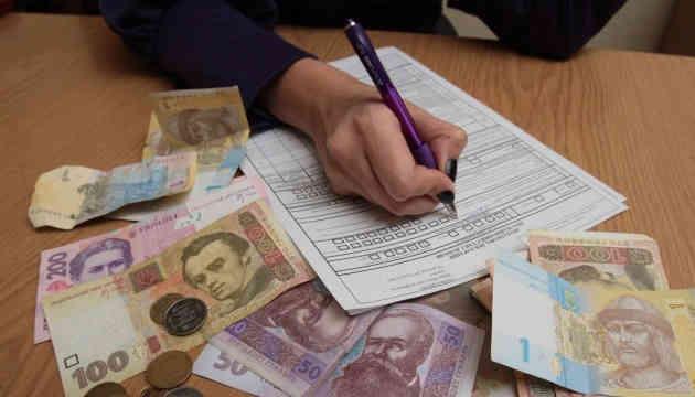 Сьогодні набувають чинності більшість норм закону про адміністрування податків