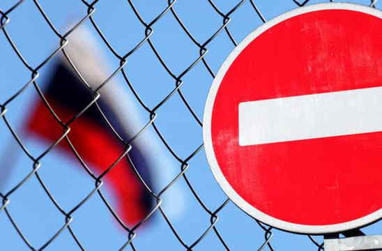 Мінфін США запровадив санкції щодо