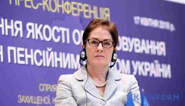 У показах Йованович Конгресу є пряма брехня, - Луценко