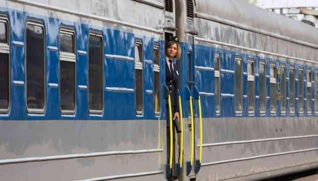 «Укрзалізниця» оновила графік додаткових поїздів на 8 березня
