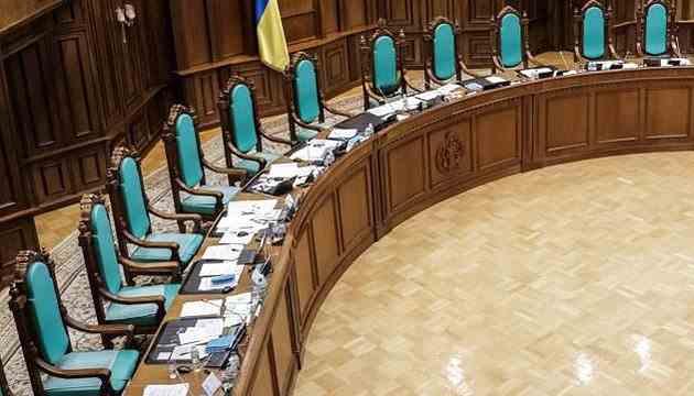 У КСУ оскаржують запуск реформи органів прокуратури