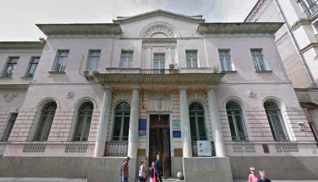 Інститут нацпам'яті закликає відновити імена воїнів УПА на горі Монастир