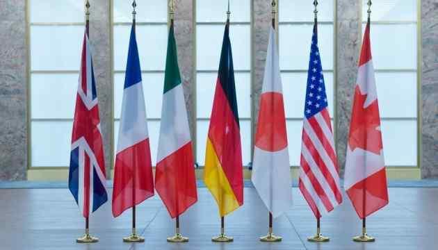 Посли G7 закликали уряд швидко вирішити питання управління «Нафтогазом»