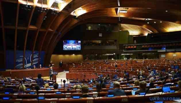 Сесія ПАРЄ відмовилася заслуховувати доповідь по MH17 та щодо шантажу  Росії