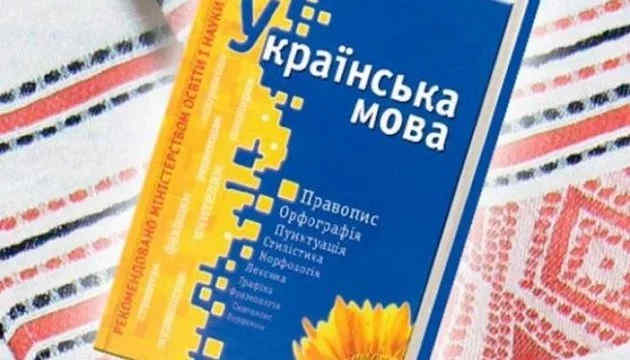 Завтра комітет Верховної Ради терміново розгляне законопроєкт