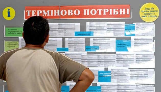 Через карантин вимушено не працюють близько 4 мільйонів осіб — депутат