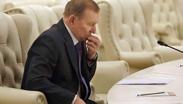 Леонід Кучма більше не представлятиме Україну у ТКГ