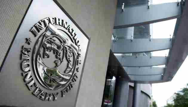 МВФ готовий виділити