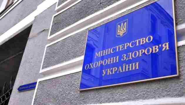 Суд дозволив МОЗ провести конкурс на посаду ректора НМУ імені Богомольця