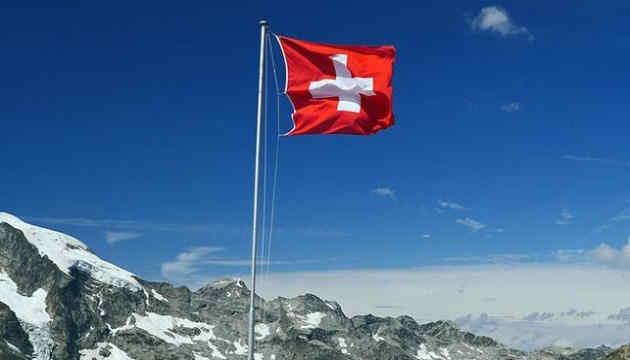 У Швейцарії скасували референдум і заборонили збиратися більше п'яти осіб