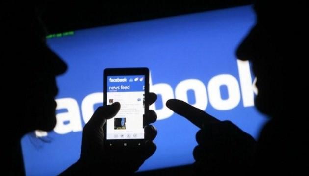 Facebook виділить $10 млн на розробку технології розпізнавання фейків