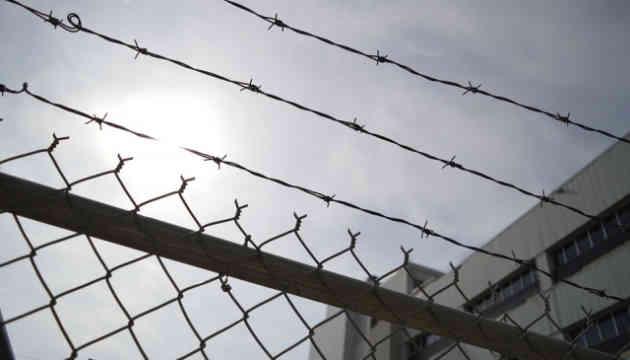Суд засудив трьох колишніх бойовиків