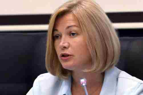 Геращенко розказала, коли Рада розгляне законопроект Зеленського про імпічмент