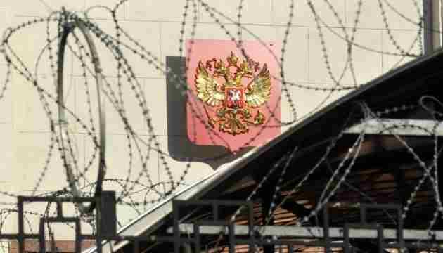Набирає чинності заборона на імпорт в Україну ще однієї продукції з Московії