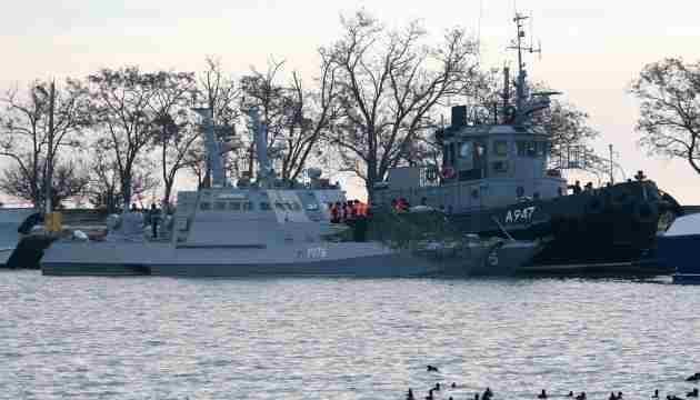 Поки Росія не поверне захоплені кораблі - рішення трибуналу ООН не виконано, - Бабін