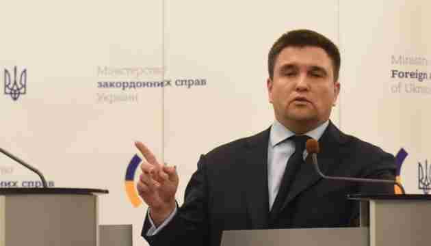Україна перевірить походження вугілля із затонулого біля берегів Туреччини суховантажного судна